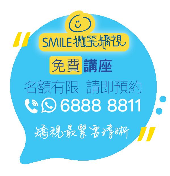 Smile_website_talkbanner_separated_v2_26022019-03