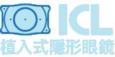 5 ICL logo