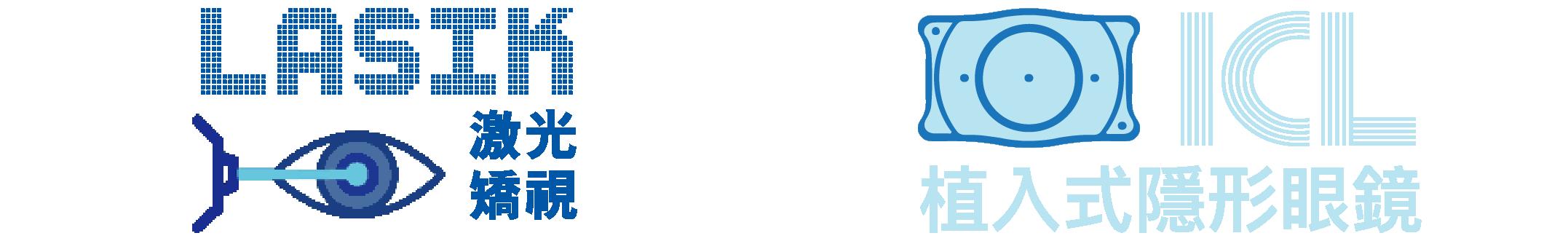 lasik & ICL logo