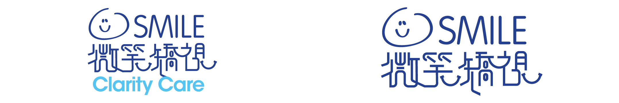 smile & smile clarity care logo