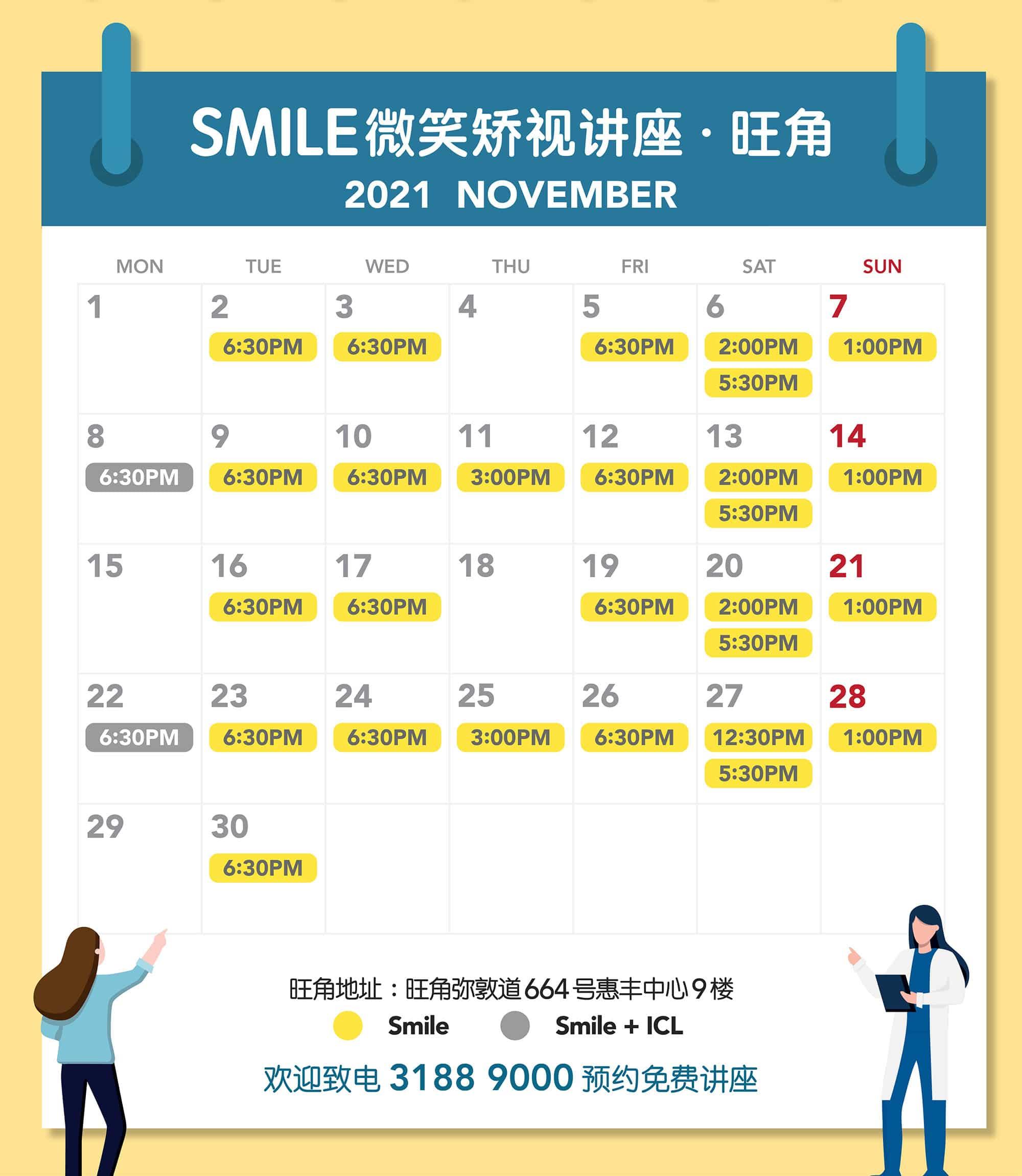 talk schedule
